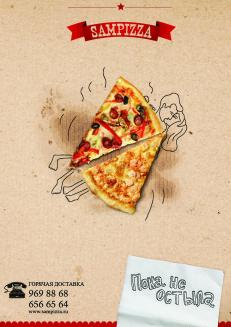 Sam Pizza