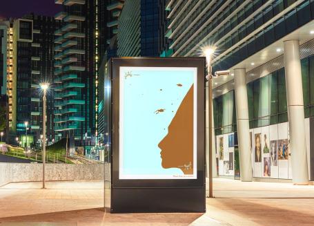 Рекламная кампания Египта